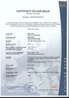 Certificate CE for Factory Production Control (FPC)